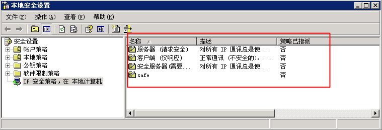 阿里云代理商凯铧互联