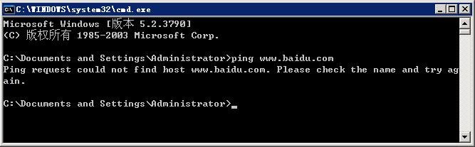 阿里云服务器Windows系统内无法打开网站问题