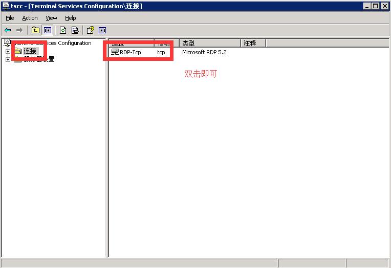 Windows 系统远程会话30分钟自动关闭