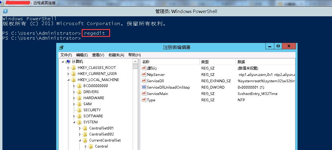 阿里云ECS Windows 2012设置允许单个用户连接多个会话的方法