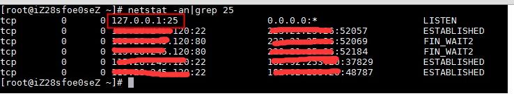 阿里云ECS Linux服务器测试无法远程25端口的排查